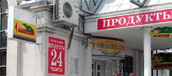 img_31